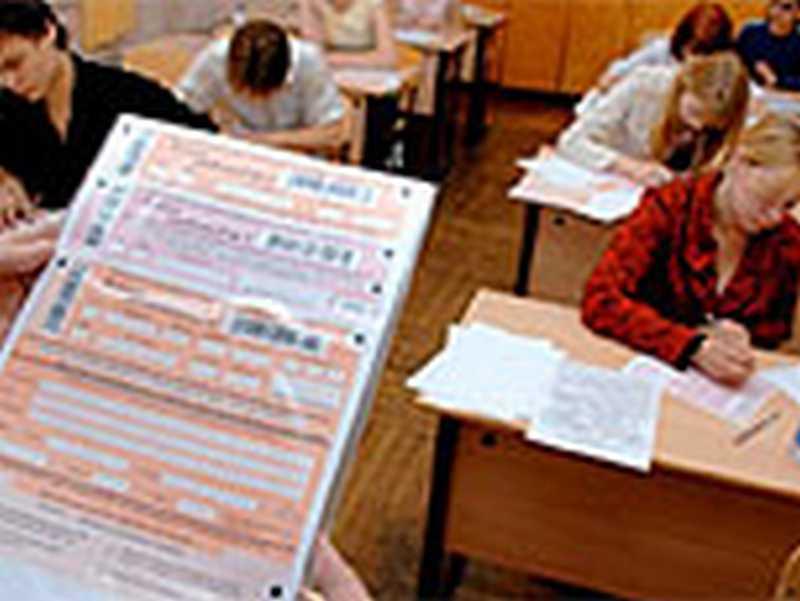 Если человек впечатлительный,то русский язык рабочая тетрадь 4 класс канакина 2 часть решебник