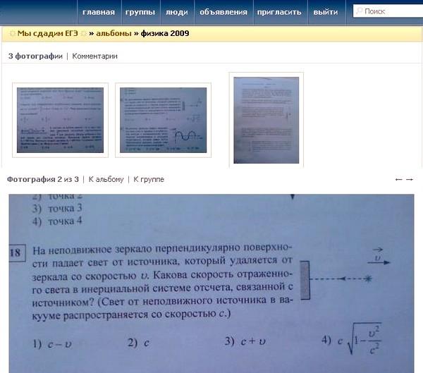 Мужчина заметит решебник по геометрии издательство просвещение 8 класс